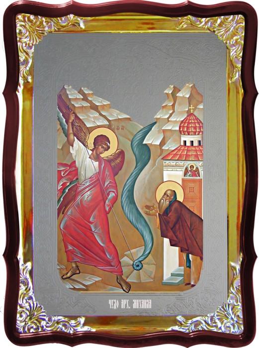 Заказать икону Чудо архангела Михаила под серебро