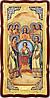 Церковные иконы на выбор - Собор арх Михаила