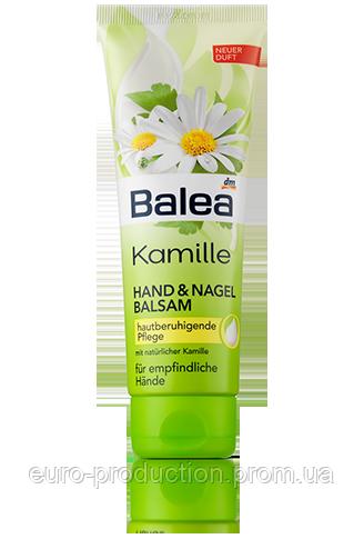 """Крем для рук и ногтей Balea Hand&Nagel Balsam Kamille ромашка 125 ml (15 шт/уп) - """"Euro Production"""" в Львове"""