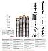 Скважинный насос Sprut QGDа 1,8-50-0,5kW (0,75 кВт, 45 л/мин), фото 2