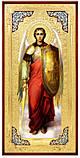 Интернет магазин икон предлагает икону Михаила, фото 2