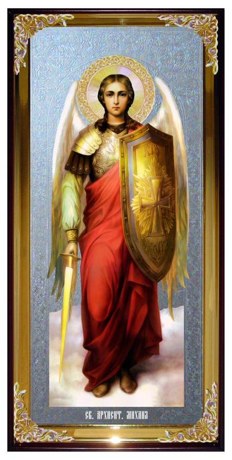 Икону купить Архангела Михаила под серебро рост.