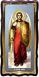 Икону купить Архангела Михаила под серебро рост., фото 2