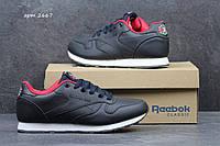 Мужские кроссовки Reebok, темно-синие