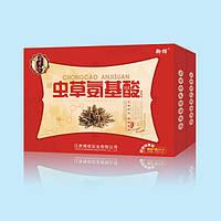 Жидкий эликсир Кордицепс сложный с аминокислотами, 3х250мл (подарочная упак)