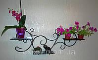 Полочка для комнатных цветов