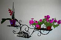 Подставка для комнатных цветов