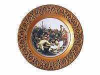 Тарелка подвесная Казацкая рада (Картины, панно)