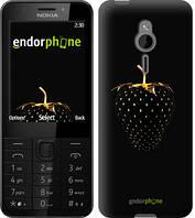 """Чехол на Nokia 230 Черная клубника """"3585u-339-716"""""""