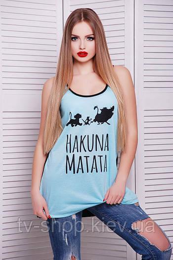 майка GLEM Hakuna Matata майка Боксерка