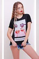 Футболка GLEM Summer love heart футболка Boy-2