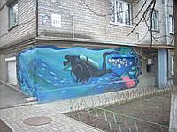 Художественная роспись в экстерьере, фото 1