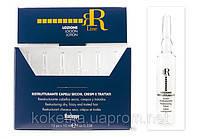 RR Line Racioppi 10 ml X 12.Восстанавливающий лосьон для сухих,поврежденных и вьющихся волос.