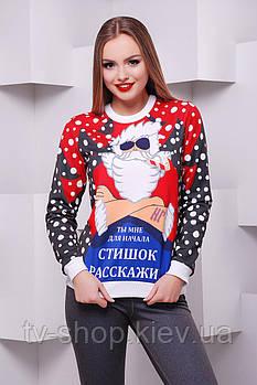 свитшот GLEM Злой Дед Мороз кофта Свитшот №1ДН д/р