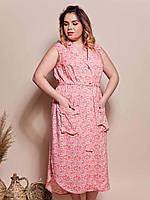 grand ua Авелин платье-халат
