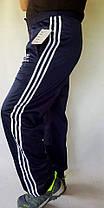Брюки спортивные эластиковые Ao Longcom, фото 3