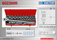 """Набор инструментов  23 ед.  3/4"""" 12-ти гранн., KING TONY 6023MR."""
