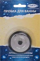 Пробка для раковины премиум Arino 6/4 см черная