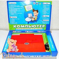 Детский обучающий компьютер Joy Toy 7073