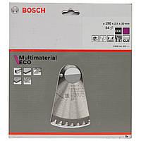 Пильный диск Bosch 190х20 мм 54 зуба