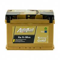 Аккумулятор автомобильный AutoPart Gold 61Ah/580A (0) R