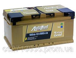 Аккумулятор автомобильный AutoPart Gold 100Ah/900A (0) R