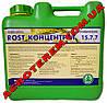 Удобрение Rost - Концентрат азотный  (15+7+7) 10 л.