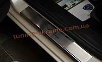 Накладки на пороги NataNiko Premium на Lancia Ypsilon 2012