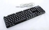 Топ товар! Клавиатура KEYBOARD KR-6300 с подсветкой клавиш