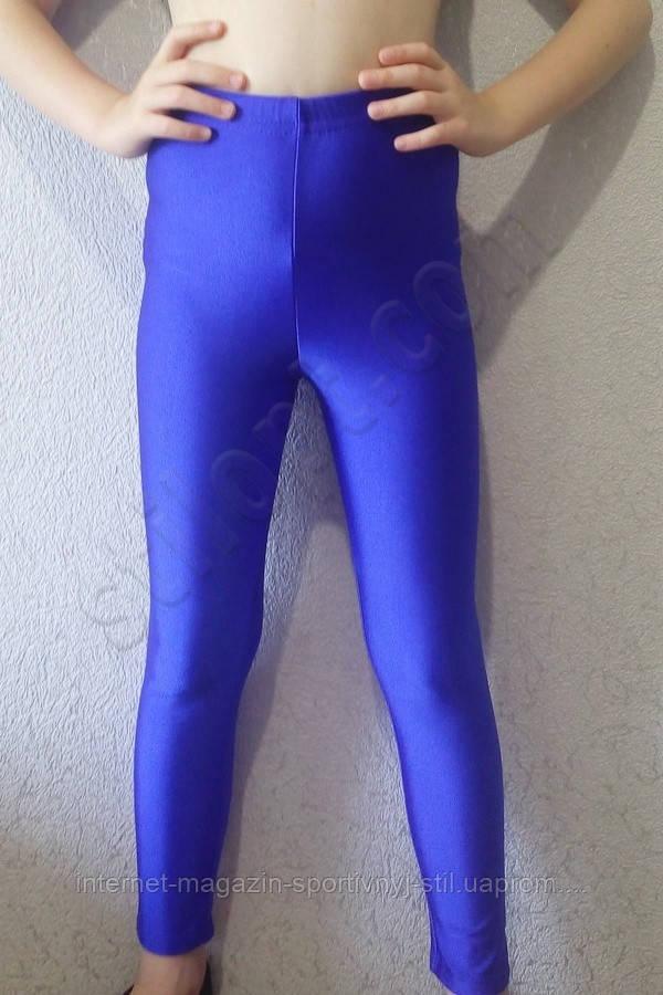 Лосины детские эластиковые (бифлекс) синие