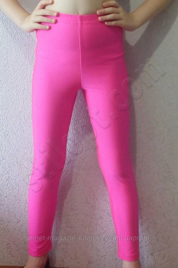 Лосины подросток эластиковые (бифлекс) розовые