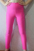 Лосины подросток эластиковые (бифлекс) розовые, фото 1