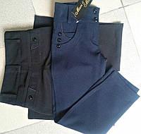 Детские школьные брюки для девочек