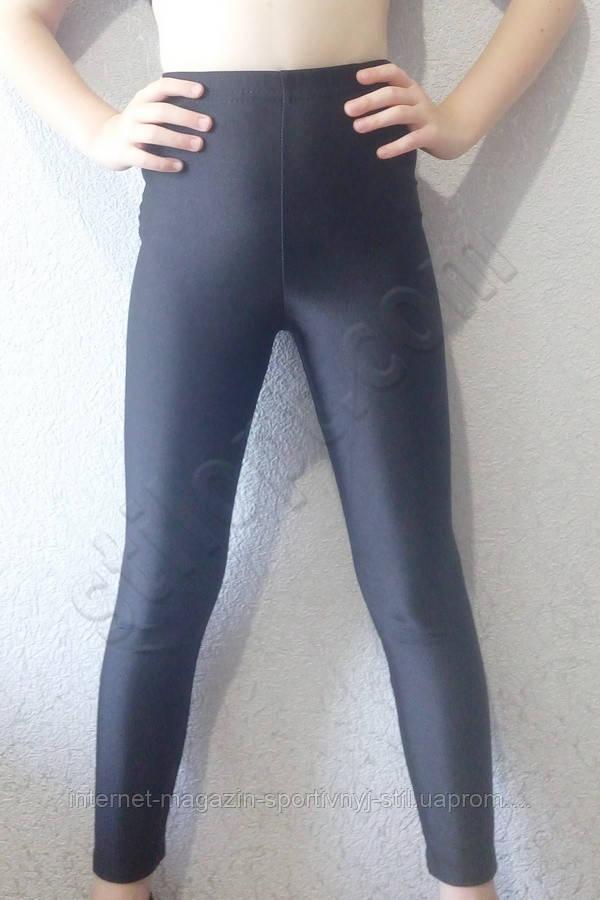 Лосины подросток эластиковые (бифлекс) черные