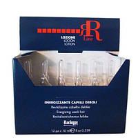 RR Line Racioppi 10 ml X 12.Тонизирующий лосьон для слабых волос.