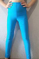 Лосины подросток  эластиковые (бифлекс) голубые, фото 1