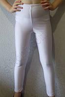 Лосины подросток эластиковые (бифлекс) белые, фото 1