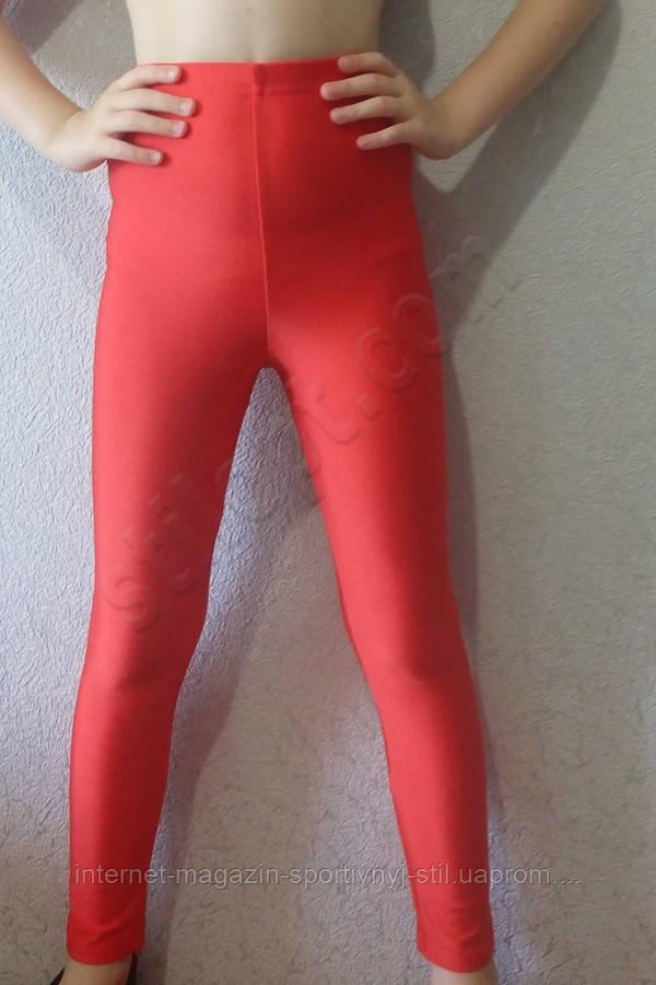 Лосины детские эластиковые (бифлекс) красные, фото 1