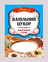 "Ванильный сахар 8 г  ТМ ""Впрок"""