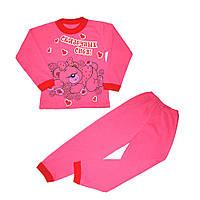 Детская пижама Сказка