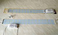 Комплект светодиодных линеек 28W (замена ламп Т8 в растровых светильниках Армстронг). Белый