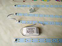 Комплект светодиодных линеек 36W (замена ламп Т8 в растровых светильниках Армстронг). Белый+теплый белый