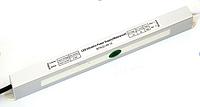 Блок питания 12V 4A 48Вт SLIM в герметичном корпусе для светодиодной ленты, линейки, модулей.