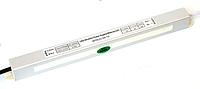 Блок питания 12V 2A 24Вт SLIM в герметичном корпусе для светодиодной ленты, линейки, модулей.