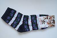 Носки  женские КВМ 7,5грн./пара код.0077