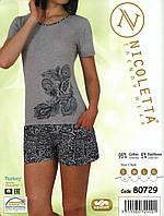 Комплект женский с узором