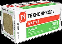 Мінеральна вата Техноніколь Роклайт Master
