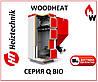 Пелетний Котел Heiztechnik Q BIO 45 (Польща)