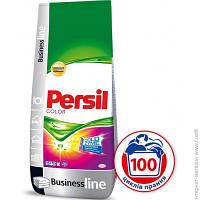 Стиральный Порошок Persil Expert Color 15кг (9000100589628)