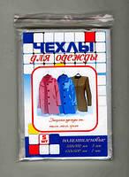 Защитные чехлы для одежды